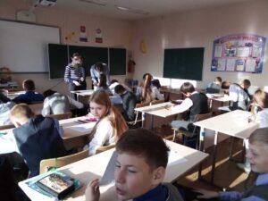 Классный час с учениками школы на тему: «Какие мы разные»