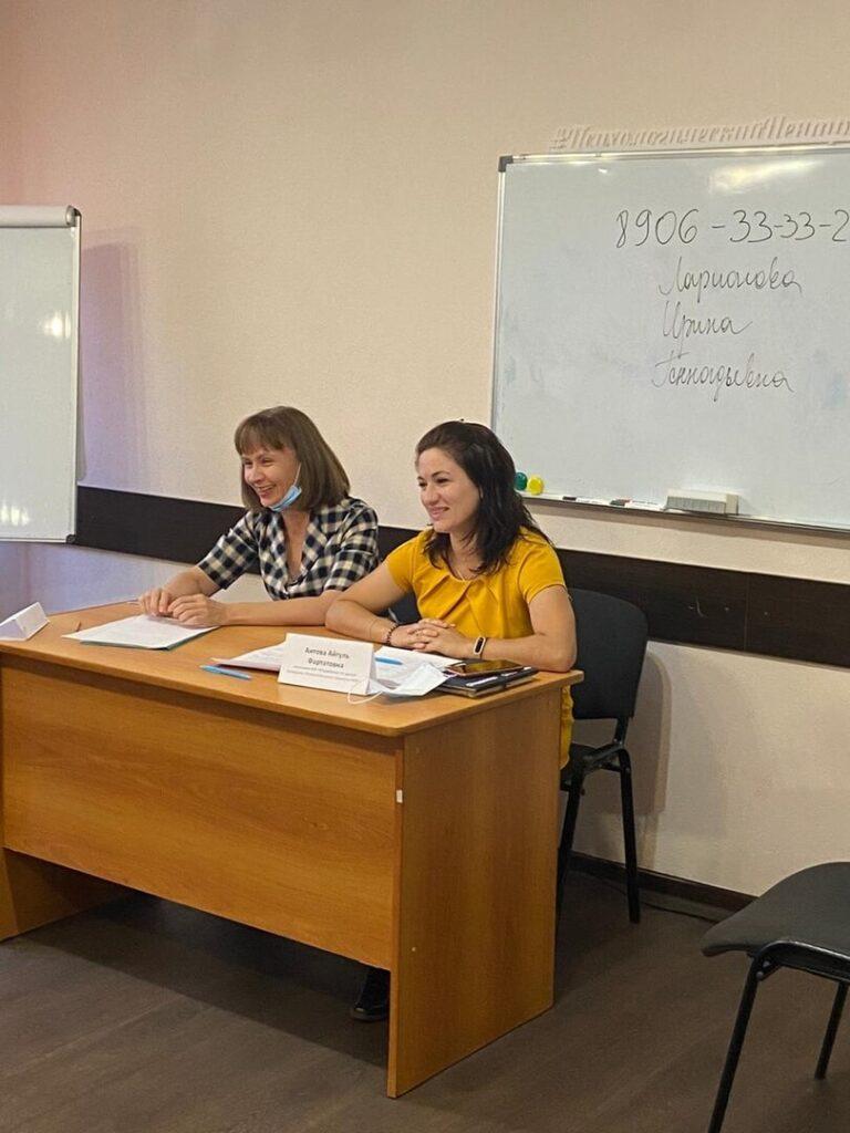 Первое заседание Муниципального совета психологов