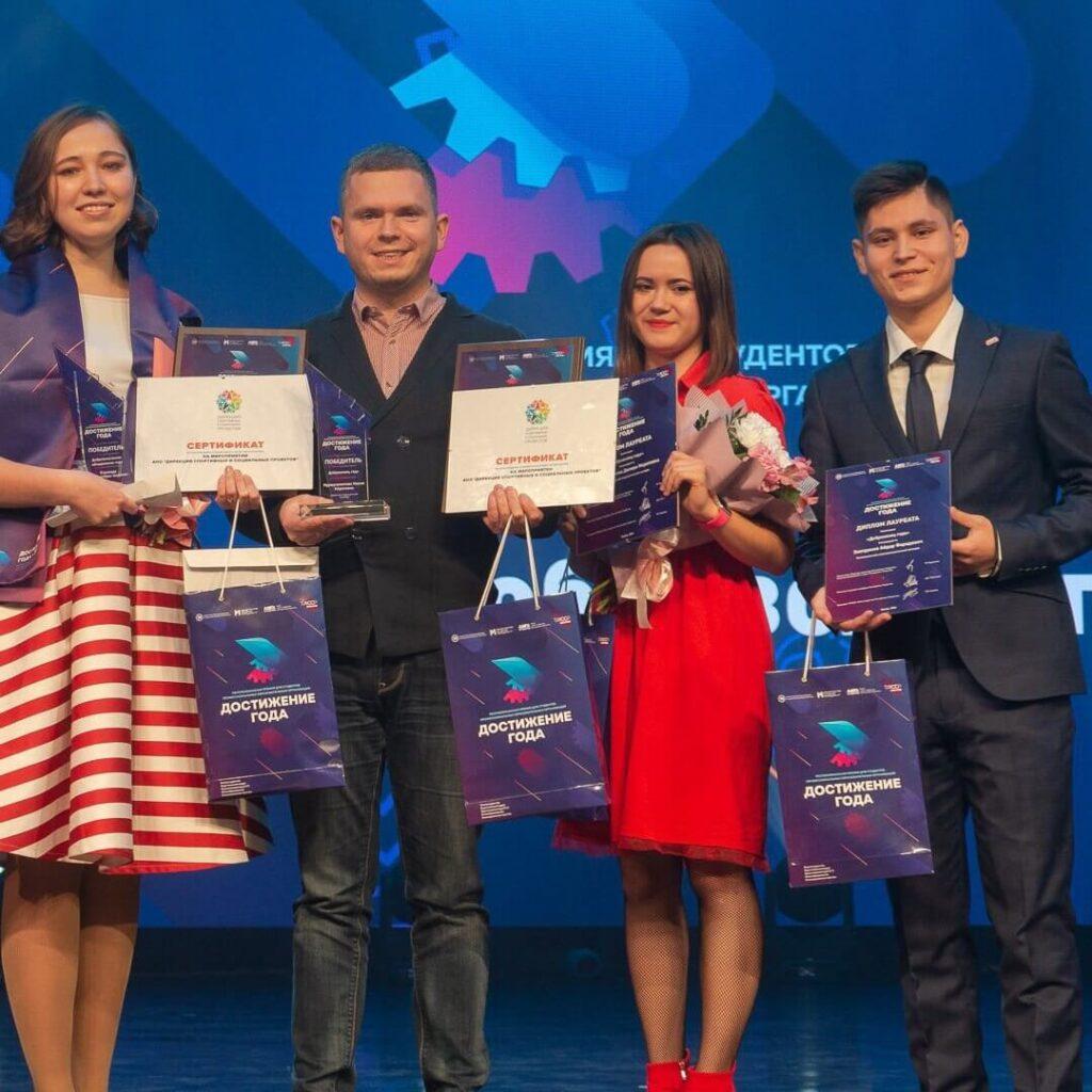 IV Республиканский конкурс «Достижение года – 2019»