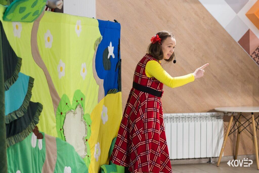 Театр кукол «Доброляндия»