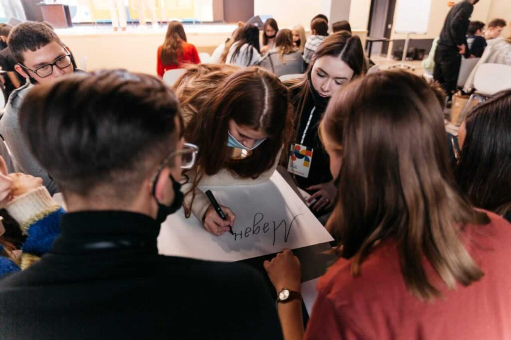 Форум Татарской молодежи