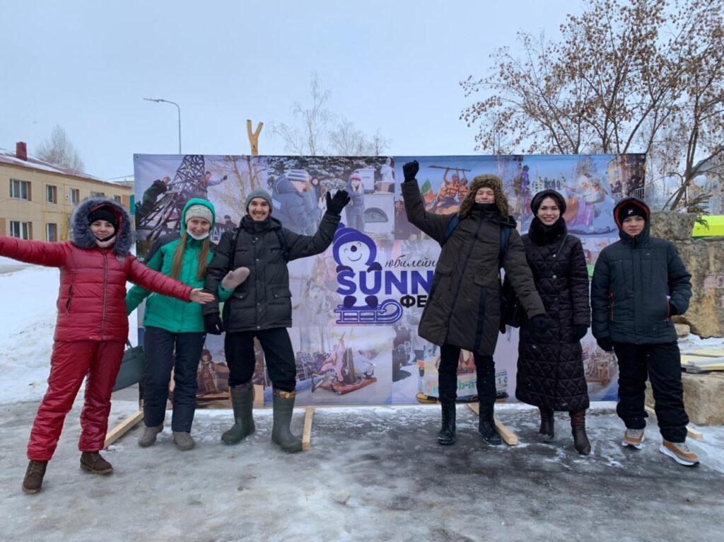 V Всероссийский фестиваль креативных санок «SunnyФЕСТ»