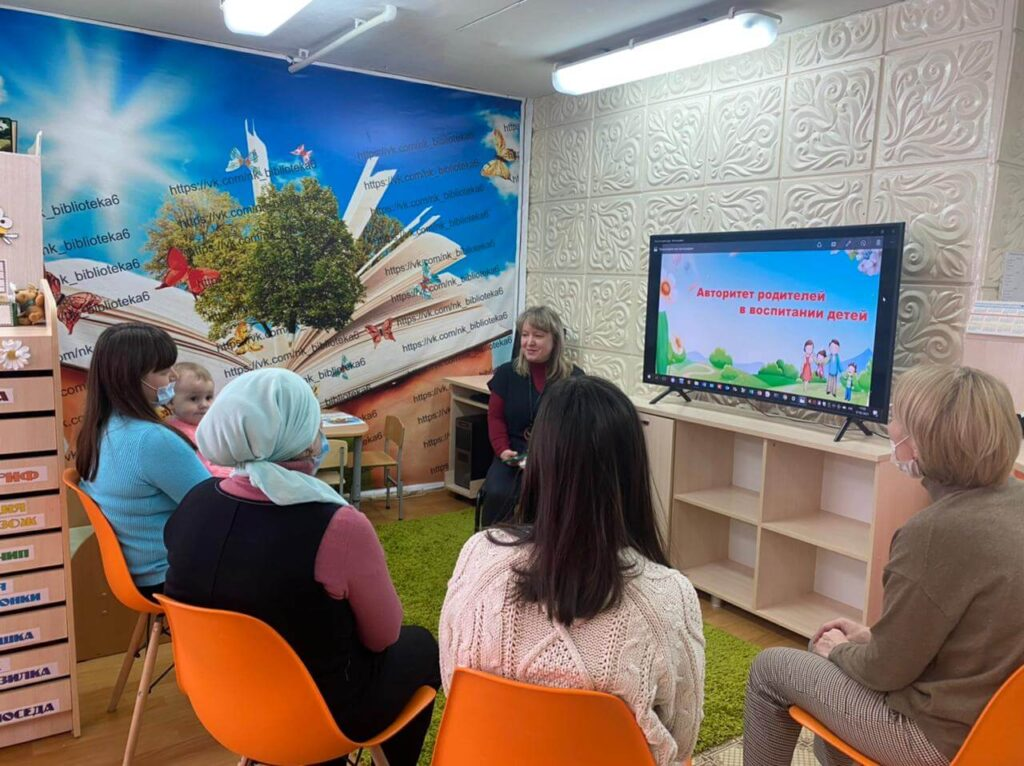 Беседы в рамках клуба «Школа родительской любви»