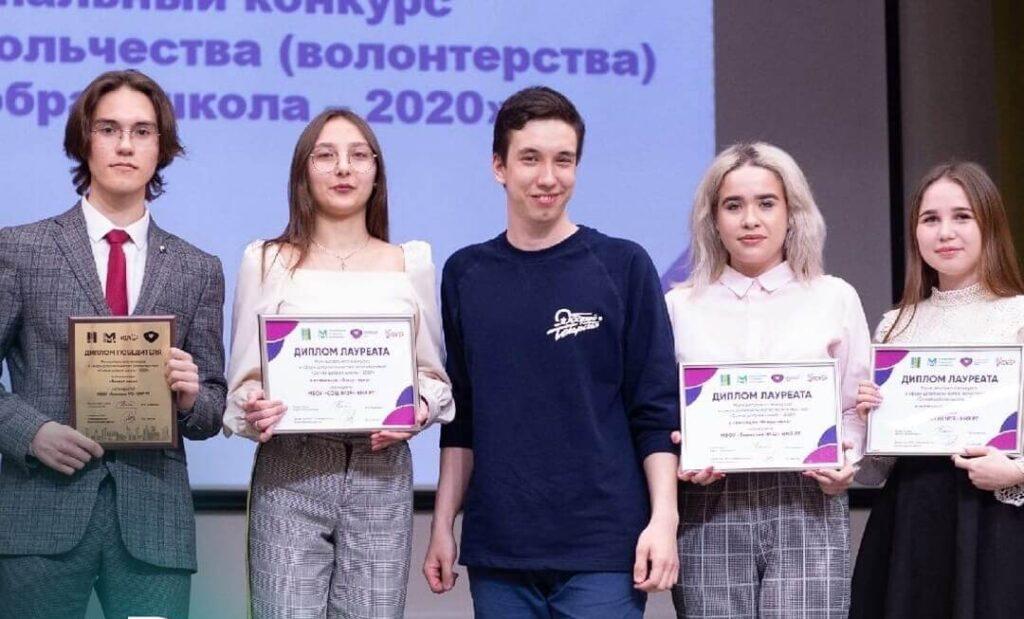 Весенняя добровольческая школа - 2021