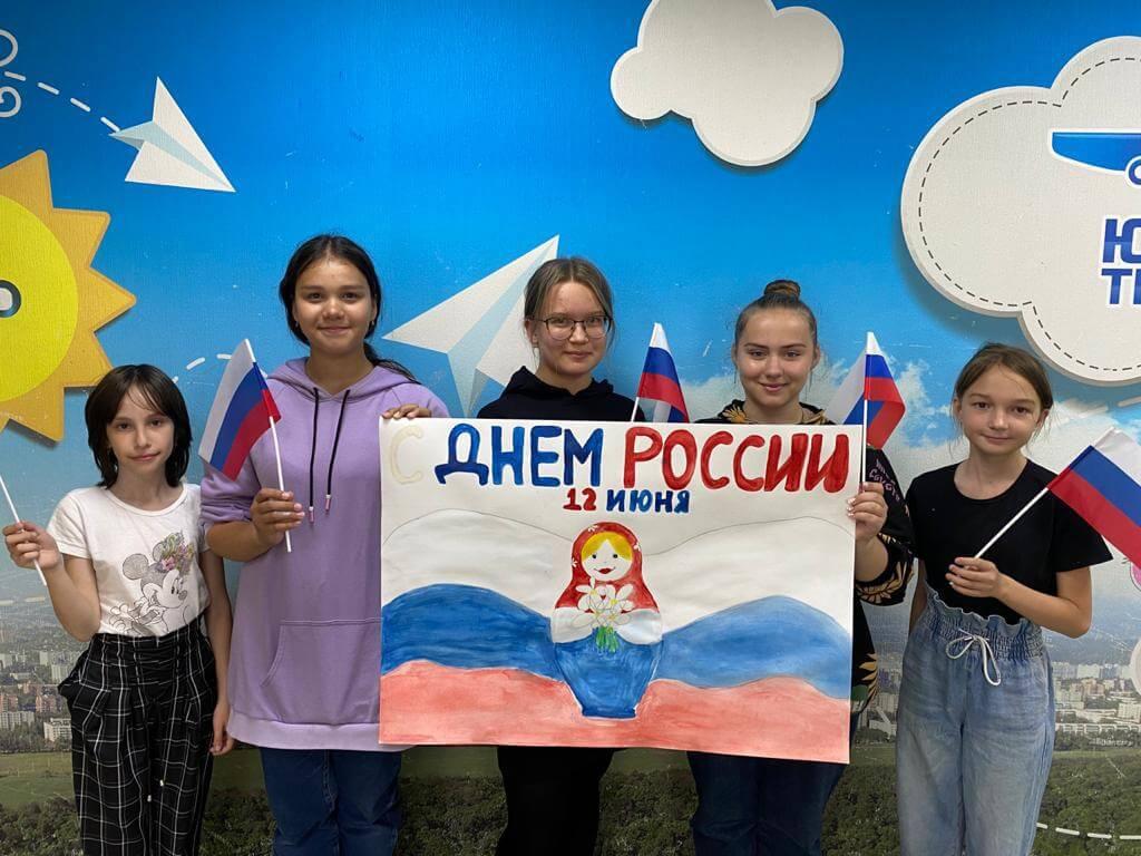 День России в молодёжных (подростковых) клубах Нижнекамска