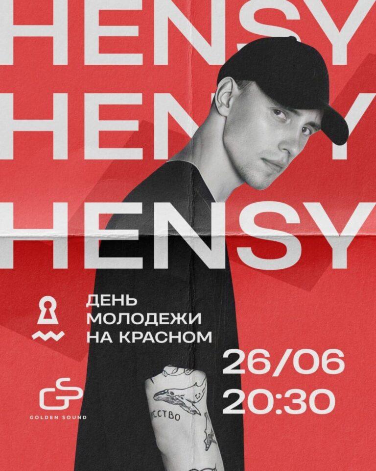 HENSY @madhensy