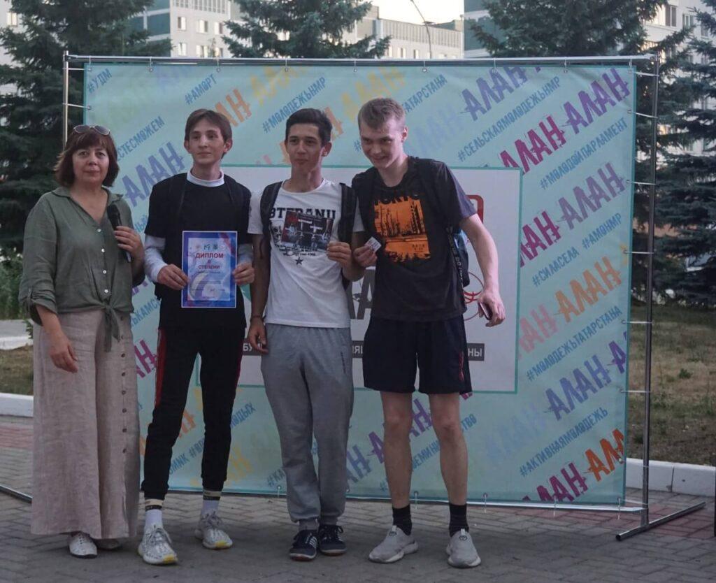 День Молодежи в Камских Полянах