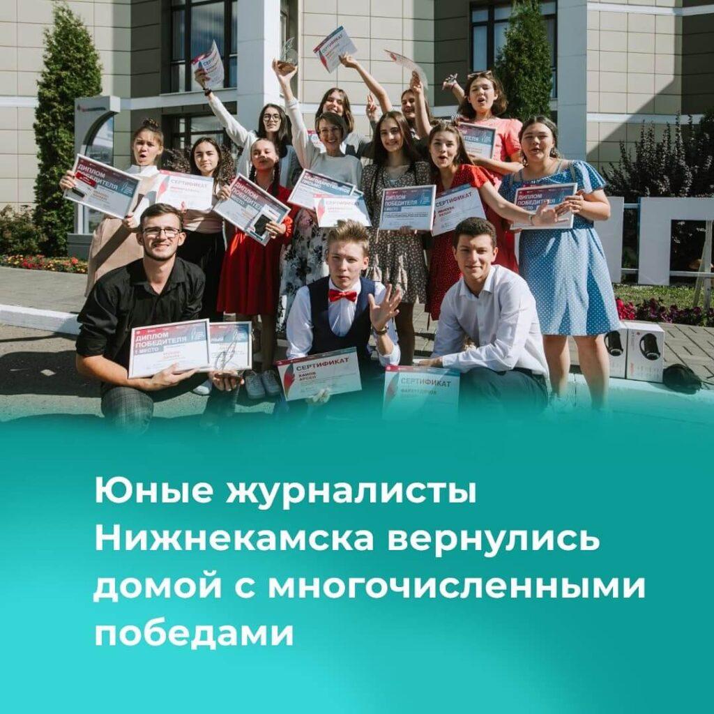 XXVI Республиканский фестиваль детской, юношеской и молодежной прессы «Алтын калэм - Золотое перо»